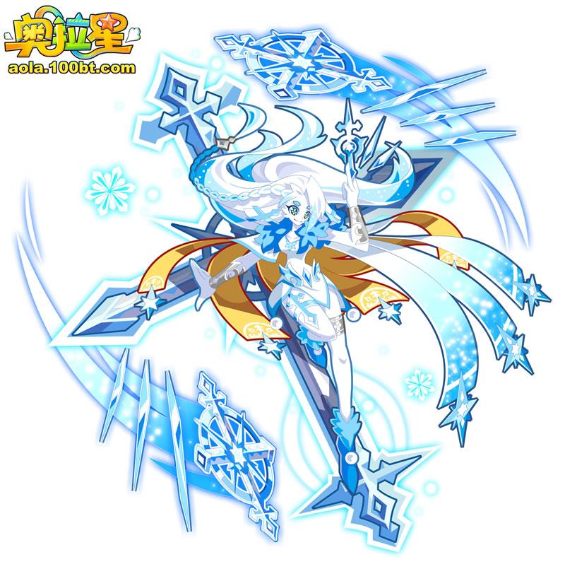 奥拉星雪无寒灵图片 高清大图