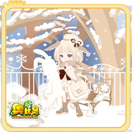 奥比岛暖冬兔兔套装