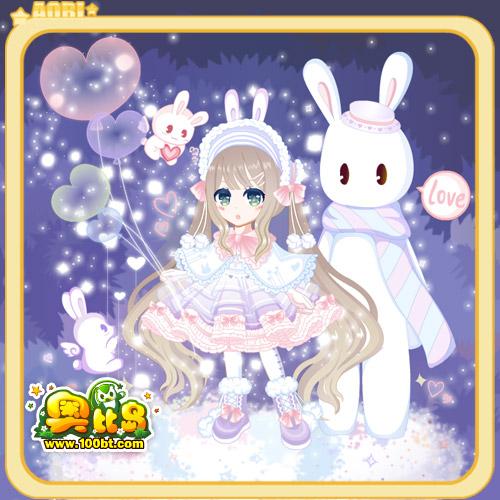 奥比岛兔兔之恋套装