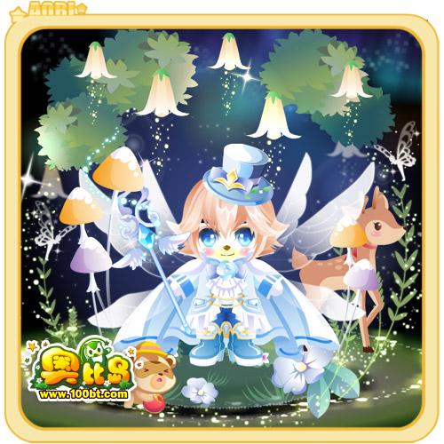 奥比岛童话森林灵蝶装