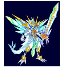 圣剑·龙神