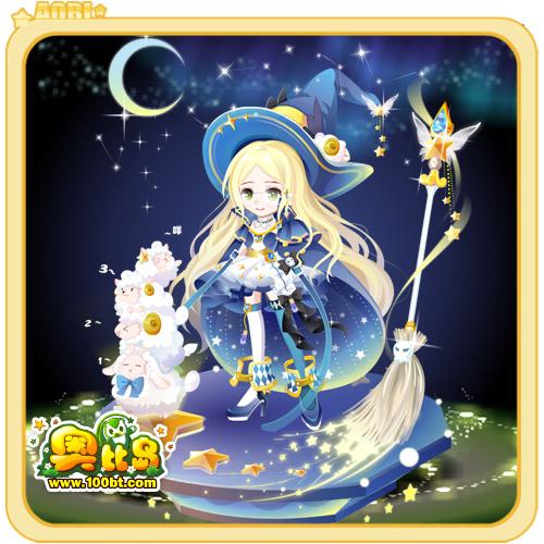 奥比岛阿拉斯催眠魔女装