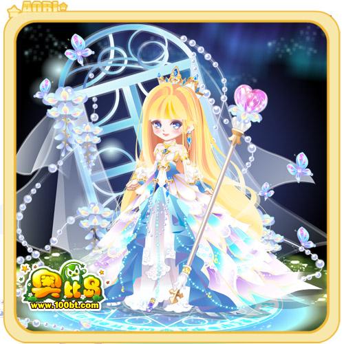 奥比岛公主晚宴礼服