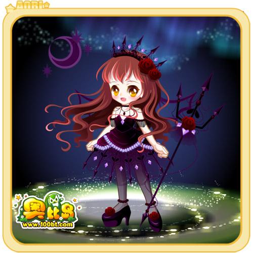 奥比岛黑魔法巫女装