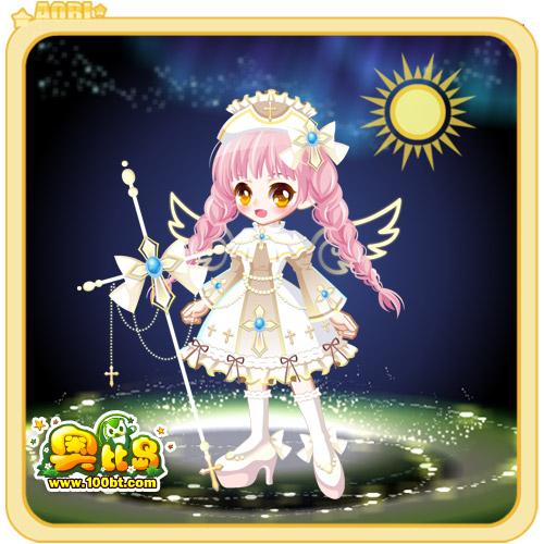 奥比岛白魔法圣女装