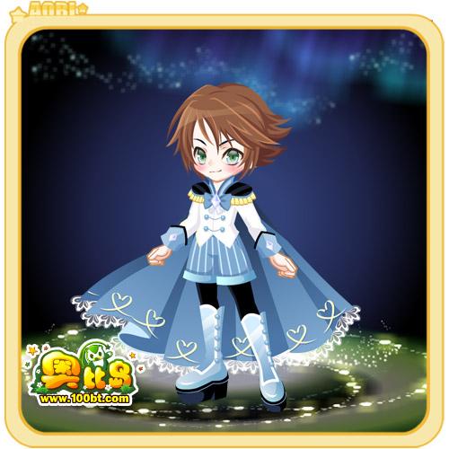 奥比岛童话优雅少年装