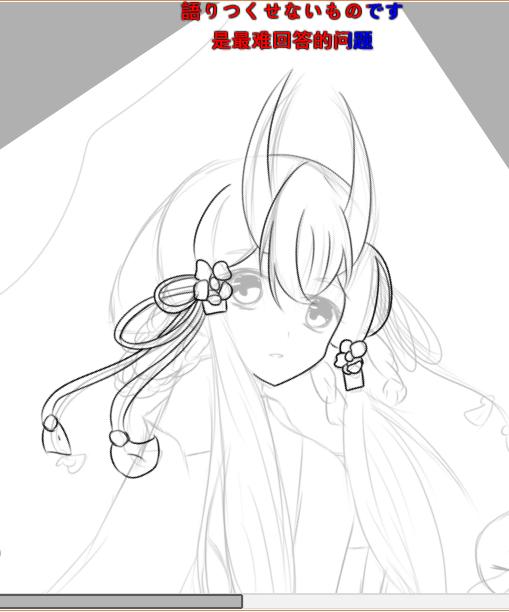 【星辰||竡戠】烟萝小可爱很可爱(6161)
