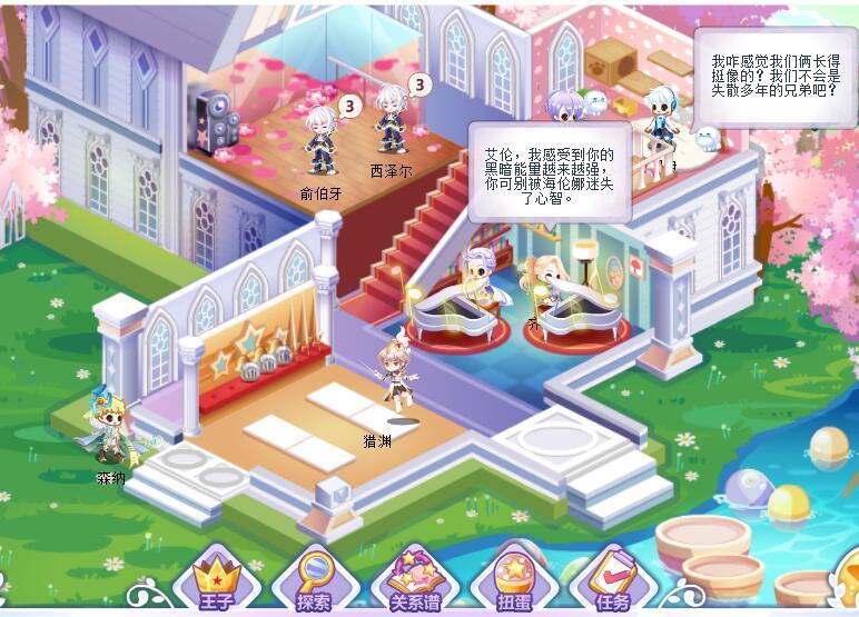 【揭露】奥比岛最新游戏扭蛋王子玩法风格