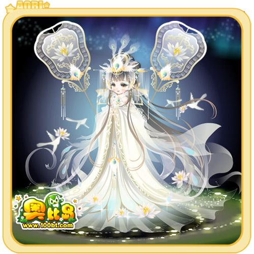 奥比岛妲己魅惑皇妃装