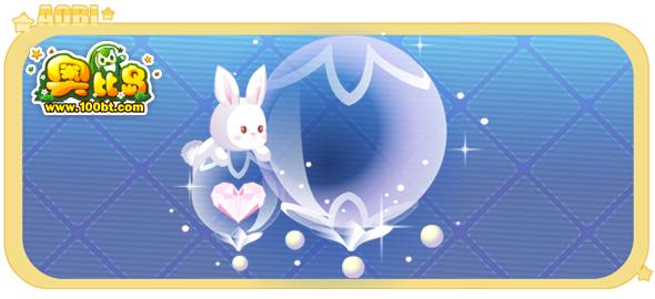 奥比岛炫光白兔