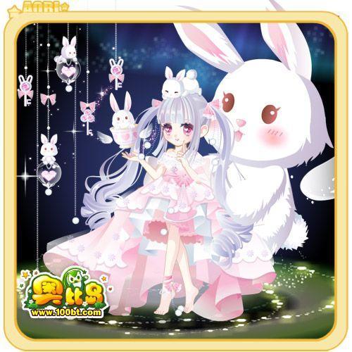 奥比岛幻兔童话精灵装