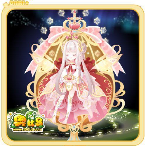 奥比岛童话白女巫奇迹装