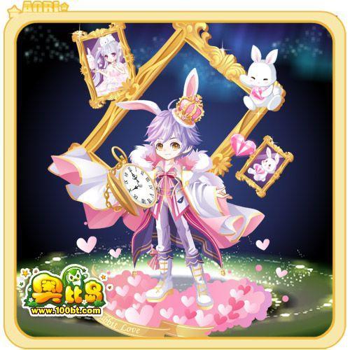 奥比岛幻兔童话王子装