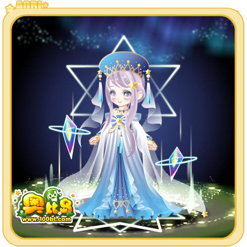 奥比岛塔罗女祭师装