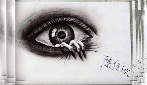 各种手绘眼睛