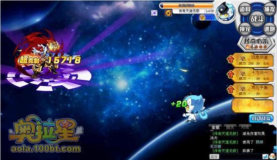 奥拉星传奇张飞怎么打 打法攻略