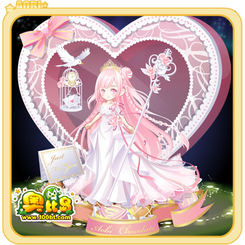 奥比岛恋·精灵表白装