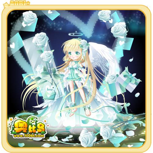 奥比岛爱·天使蔷薇装