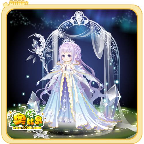 奥比岛魔法结晶传承装