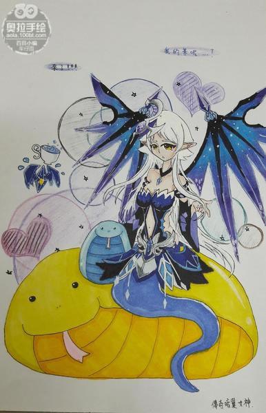 奥拉星手绘 暗翼女神同人