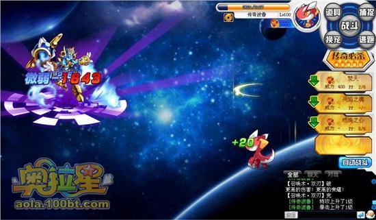 奥拉星传奇星龙怎么打 打法攻略