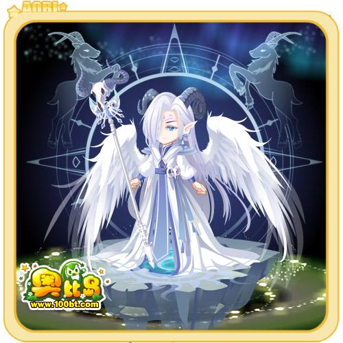 奥比岛妖神·白泽装