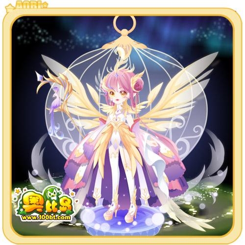 奥比岛灵神·迦楼罗装
