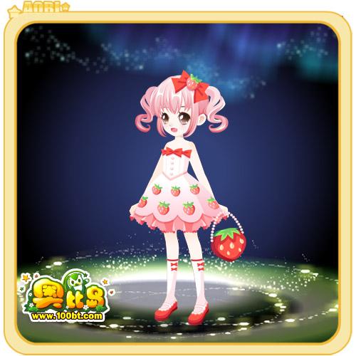 奥比岛甜蜜活泼草莓装