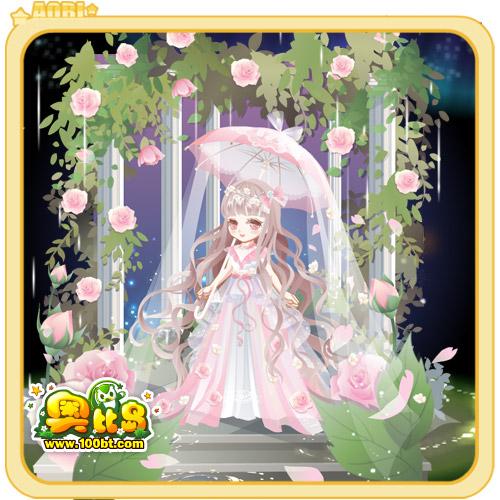 奥比岛雨后蔷薇花开装