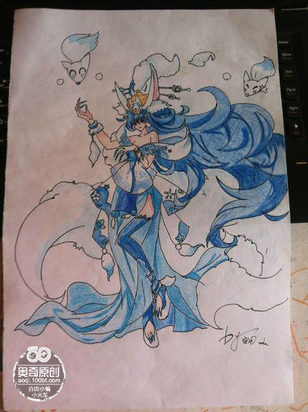 奥奇传说手绘 九尾灵狐·梵星