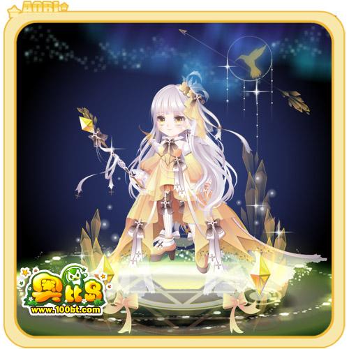 奥比岛烈焰之舞入魔装