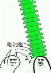 万界之绿帽王系统