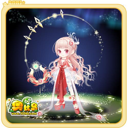 奥比岛塔罗太阳女神装