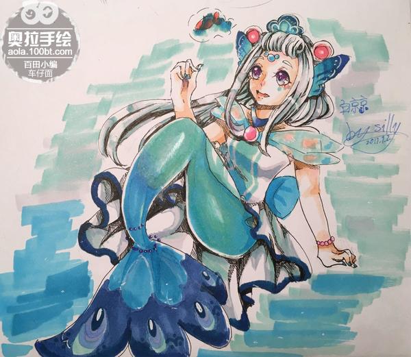 奥拉星手绘 白京京