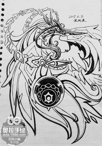 奥拉星手绘 传奇修罗神