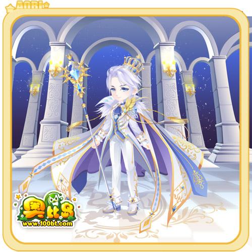 奥比岛希王子盛宴套装