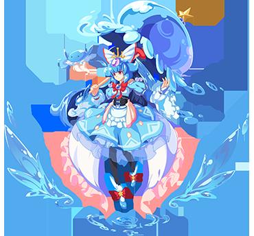 碧海·蓝蓝露