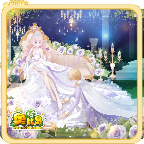 奥比岛王妃盛婚花嫁装