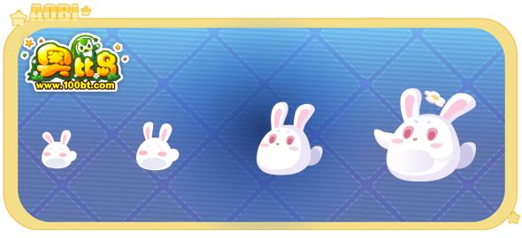 奥比岛迷宫兔