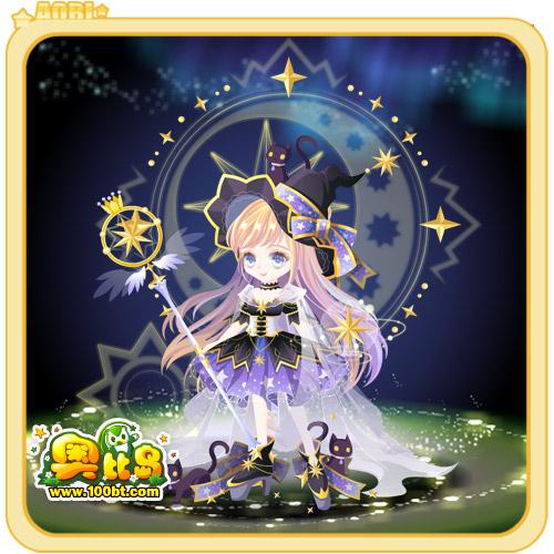 奥比岛星币塔罗魔法装