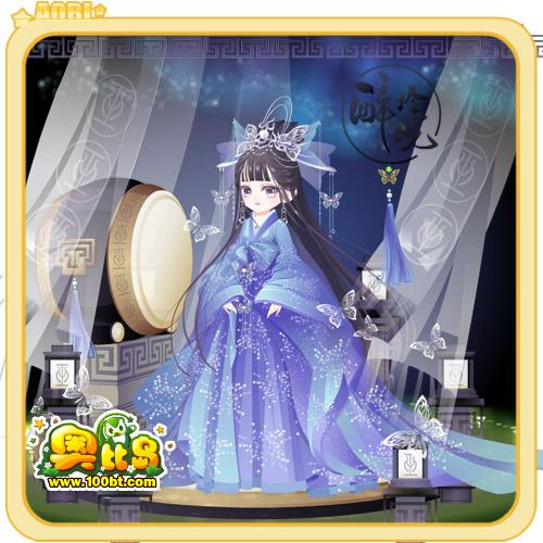 奥比岛玲珑圣巫女装
