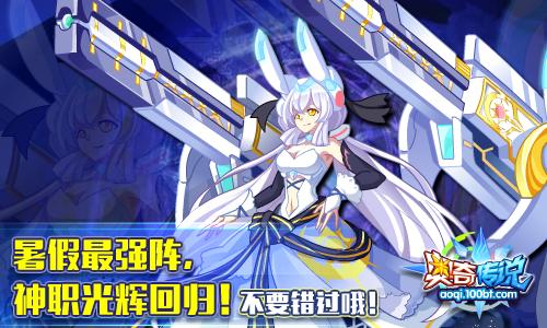 最新公告  活动方式:胜利女神雅典娜归来,一键领取需要388钻;光辉战姬