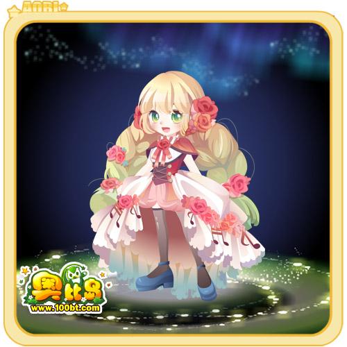 奥比岛千公主花裙装
