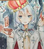 皇子七星龙
