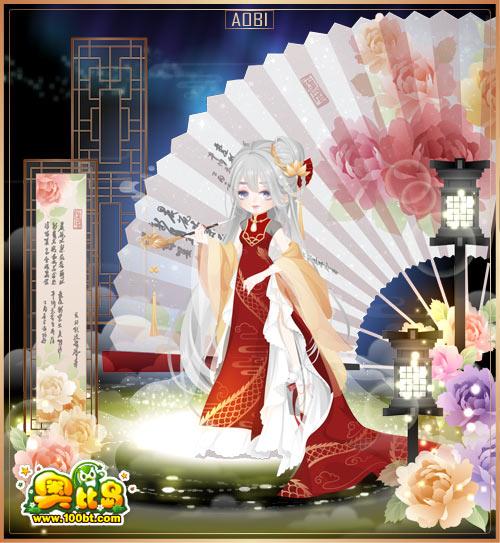 奥比岛锦绣中华庆典装