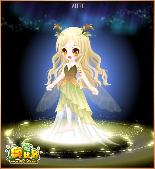 奥比岛幻境魔女套装