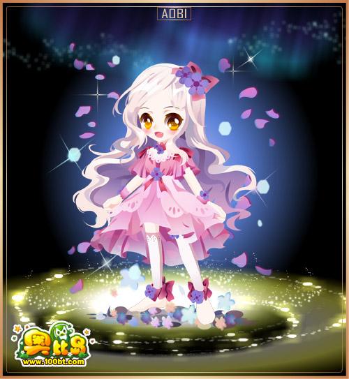 奥比岛感恩星辰少女装