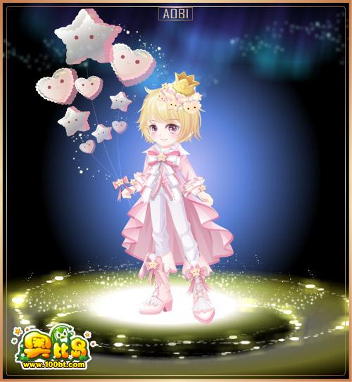 奥比岛棉花糖王子礼装