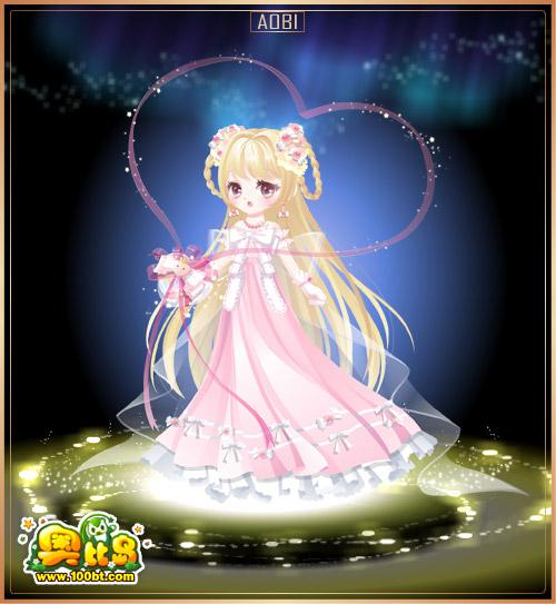 奥比岛棉花糖公主礼装