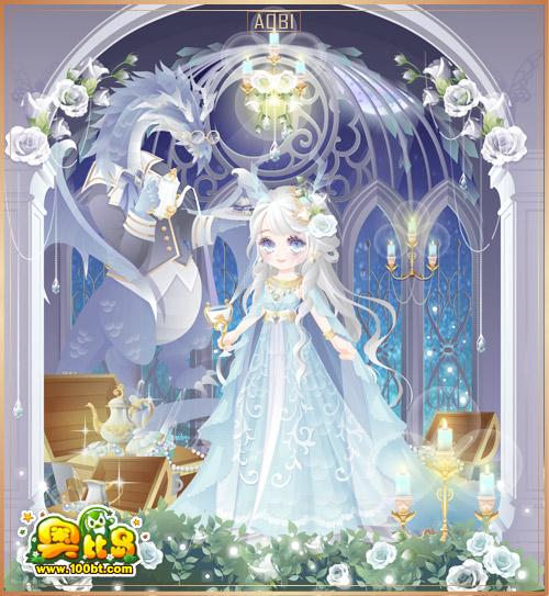 奥比岛龙公主梦幻装
